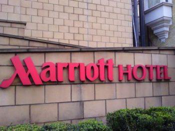 Groupe Marriott : vol massif de données personnelles