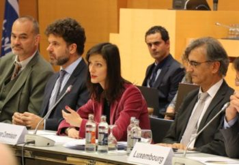 EuroHPC: coup d'envoi donné par Mariya Gabriel, Commissaire européenne en charge de l'Économie et la Société numériques