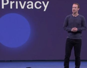 Mark Zuckerberg (Facebook): ardent défenseur de la vie privée?